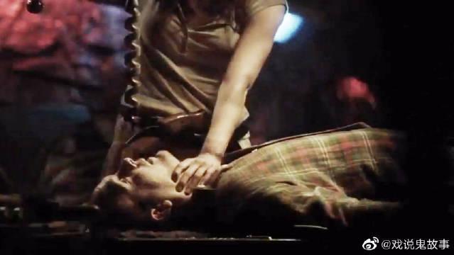 《恐怖大师之山路事故》女子深夜开车抛尸