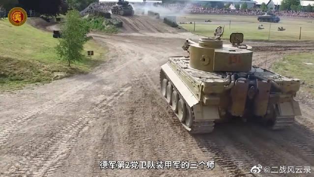希特勒再多给多少辆虎式坦克,德军才能打赢库尔斯克会战?