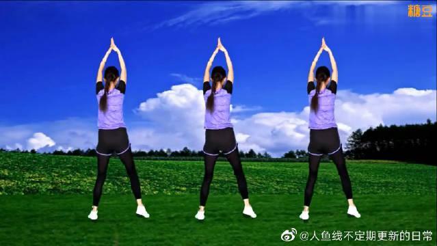 瘦腰腹效果好,适合饭后活动的健身操~