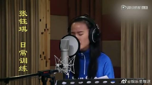 张钰琪精彩翻唱蕾哈娜《Stay》!耳朵要怀孕!真是厉害了啊!