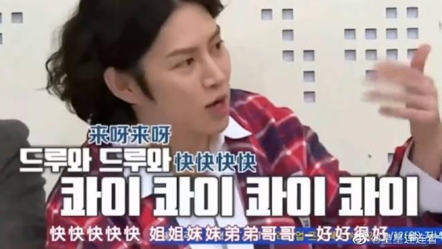 哈哈哈SJ成员疯狂说中文,中文果然像吃饭一样简单!