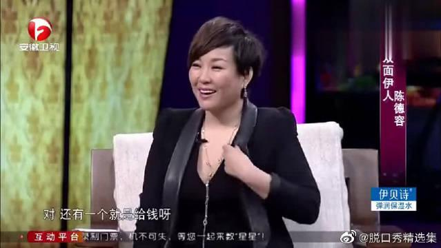 陈德容妈妈不懂广东话,初到香港闹笑话,经常各种乌龙
