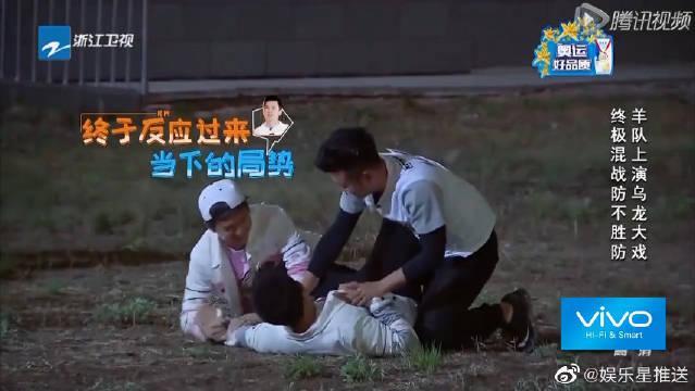 陈赫发现李晨是卧底,配合邓超演戏,老李头被两人撕!惨啊!