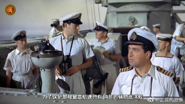 鲜为人知的二战海战,英国用鱼雷艇群殴德国海军舰队,居然也能赢!