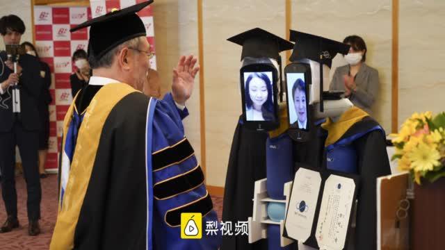 日本大学举行云毕业典礼,毕业生可远程操作机器人代领毕业证书