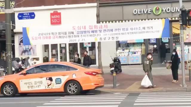 韩国现在怎么样?中国女留学生上街走了一趟