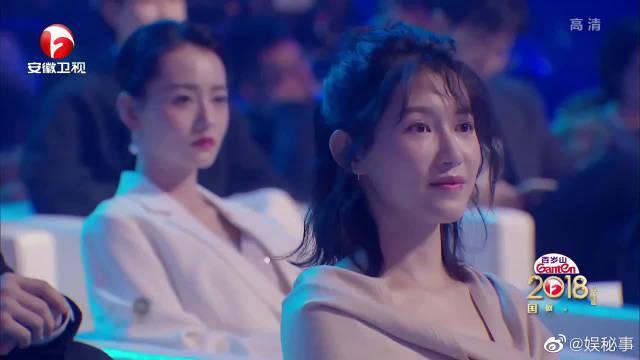 表演嘉宾:郁可唯表演曲目:《雪落下的声音》mix京剧版《红颜劫》