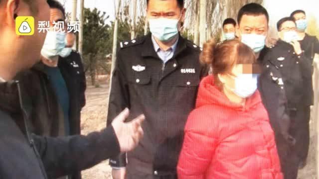 太原31年前涉命案女嫌犯被抓:因婚外情败露杀死邻居10岁女儿