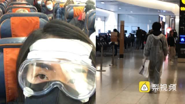 英国留学生哽咽讲述回国过程:航班不断取消让人崩溃