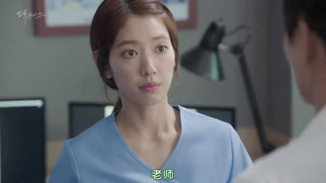 Doctors朴信惠