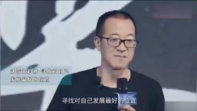 俞敏洪:我曾走在崩溃的边缘,怎么做到反败为胜的