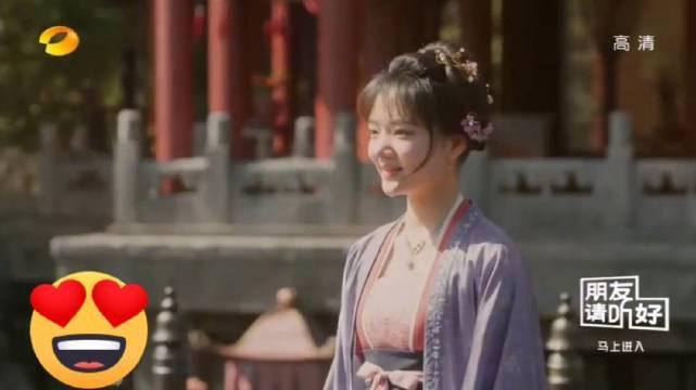 4月6日,腾讯视频全网独播!徽柔公主与怀吉太好哭了徽柔公主