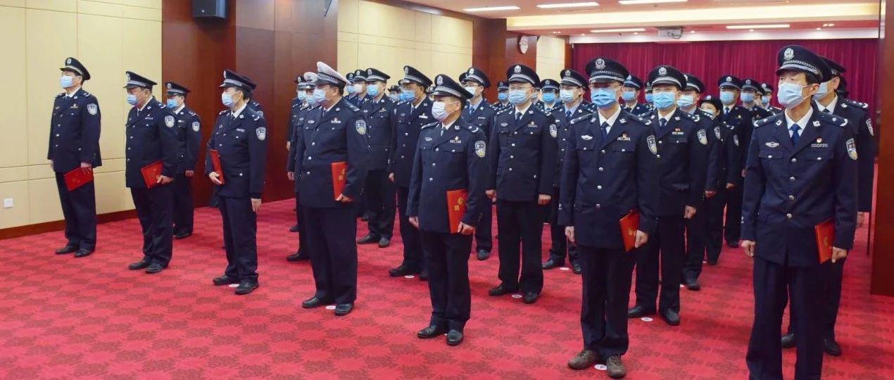 江西省公安厅举行首批督察专员聘任仪式