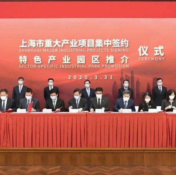 科创投集团携手中国人保、静安区政府发起设立人保上海科创基金
