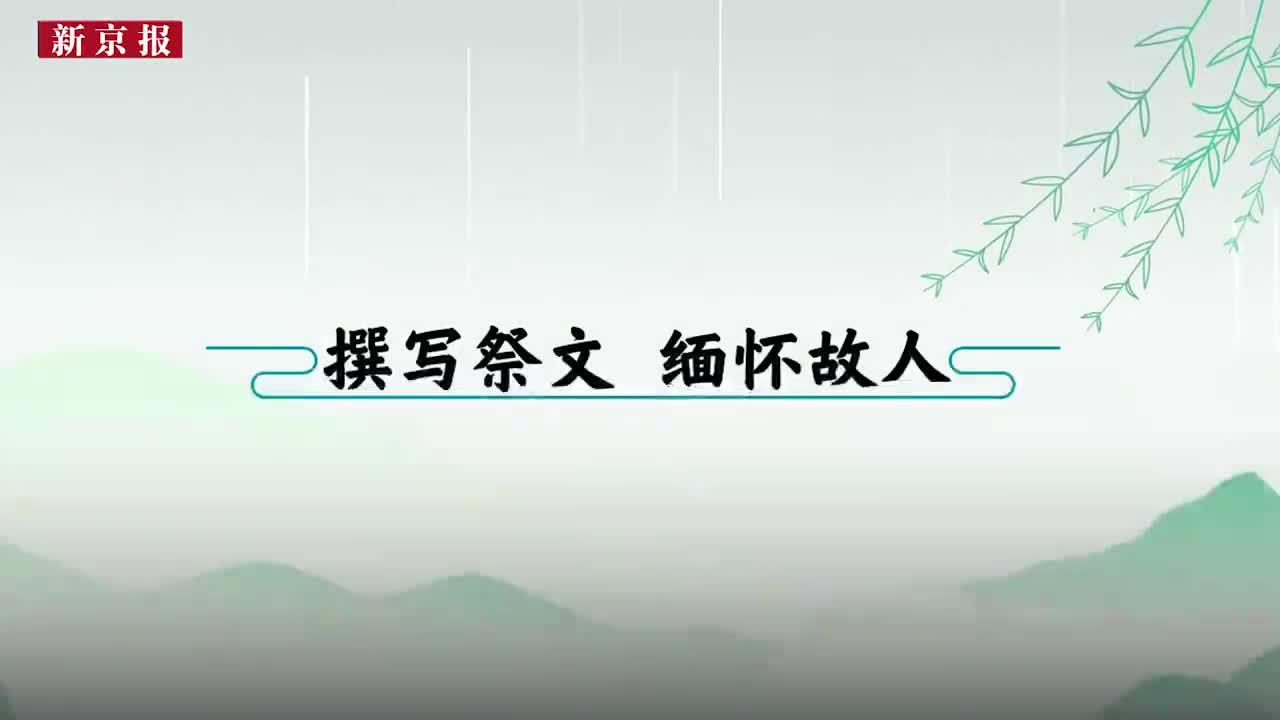 防疫不断思 清明云扫墓:北京多处墓园提供免费代祭扫
