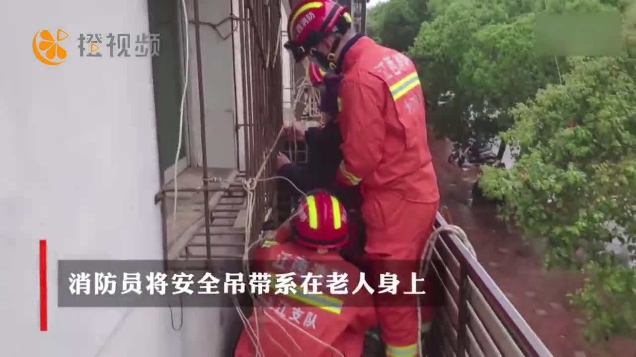 【橙视频】八旬老人跌落二楼阳台 消防员放绳索救援