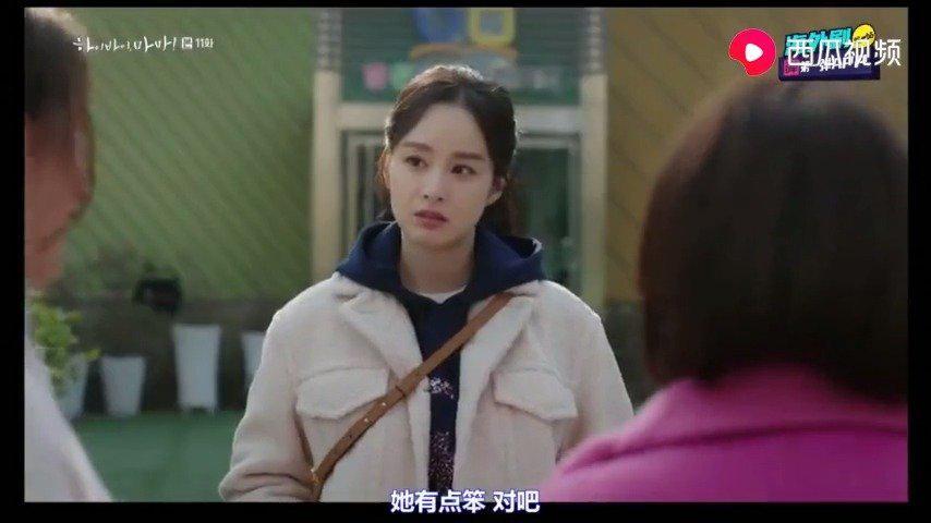 韩剧:女家长们嘲讽金泰熙闺蜜和小后妈