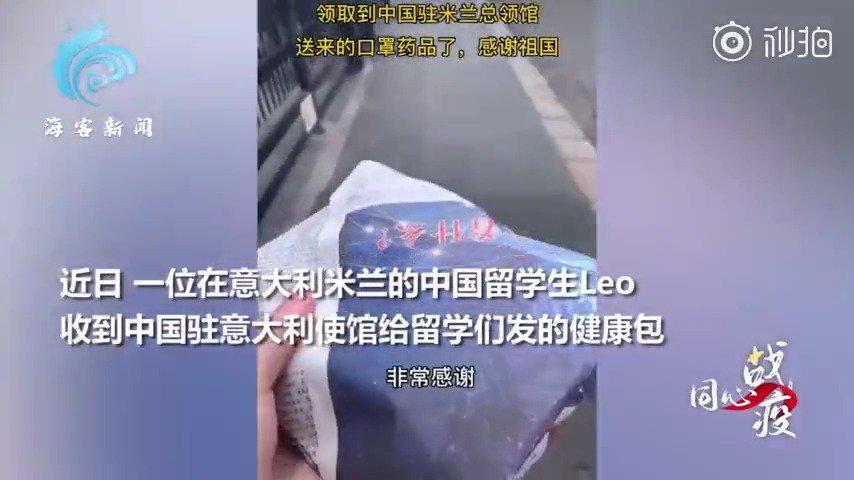 细理游子绪,菰米似故乡!中国大使馆健康包上的这句话亮了