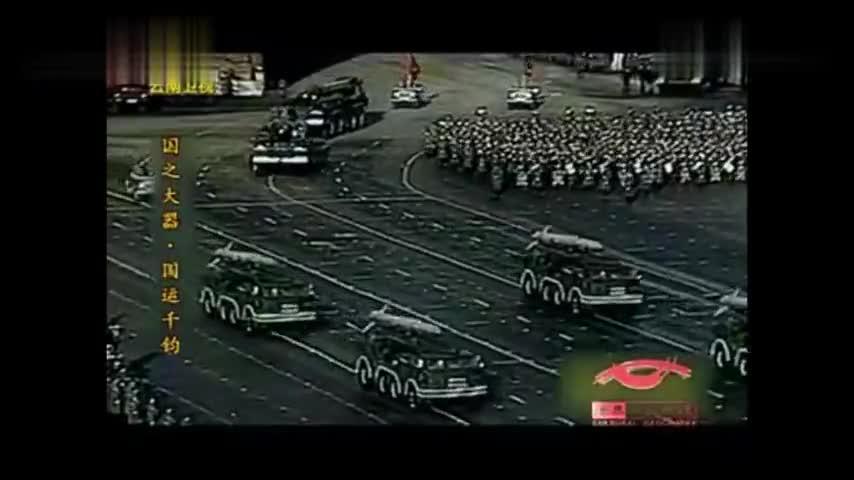"""1969年,尼克松停止第七舰队在台湾海峡""""巡逻"""",20年来头一遭"""