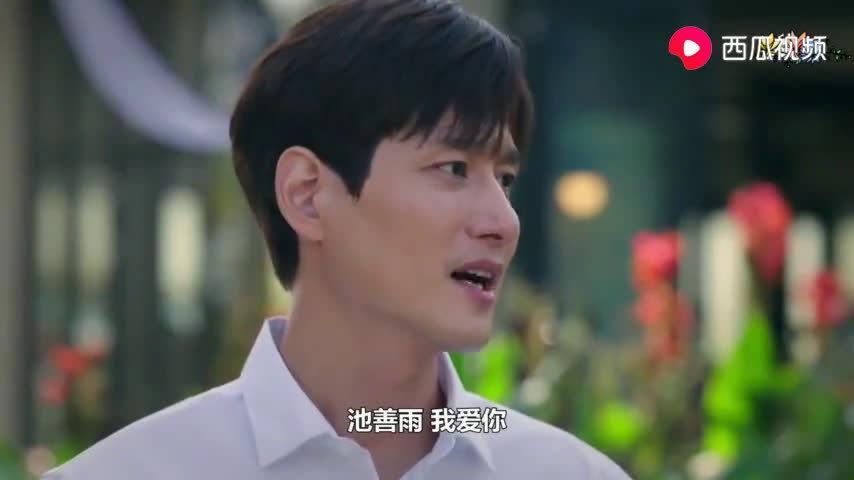 韩剧:渣男老公当众恶心告白,金喜爱强忍送吻气坏小三