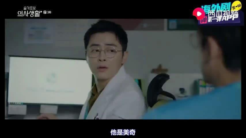 韩剧:郑敬淏休息室日常和曹政奭拌嘴