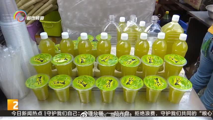 豌豆粉、木瓜粉、米凉虾……云南夏天特色凉品C位出道