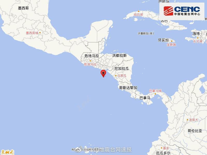 尼加拉瓜沿岸近海发生5.1级地震,震源深度50千米