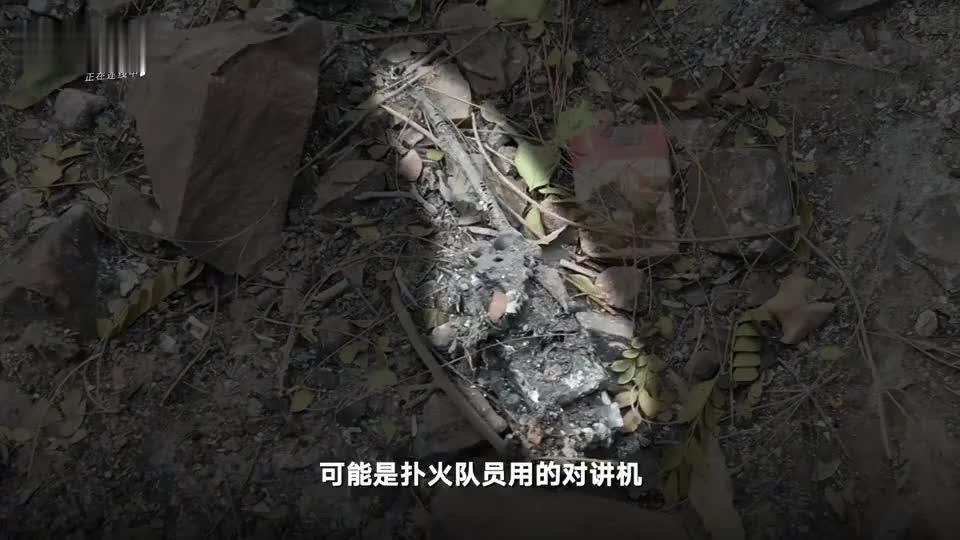 四川西昌山火19名英雄遇难地:灭火器被烧化