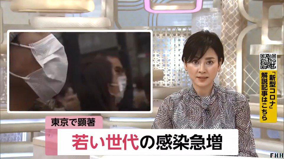 据日本《京都新闻》2日报道,日本京都一大学暴发疫情