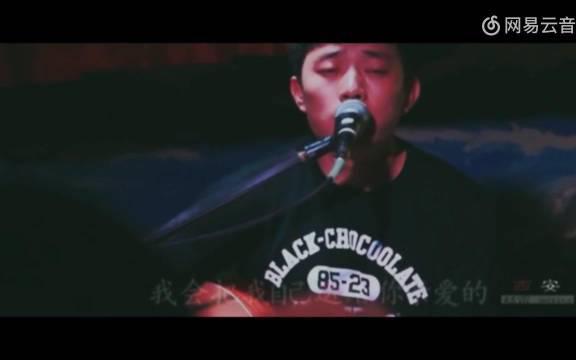 赵雷吉他弹唱《不开的唇》,很好听的一首民谣歌曲