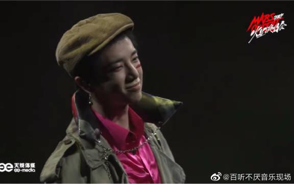 华晨宇终于要在歌手上唱这首《好想爱这个世界啊》了