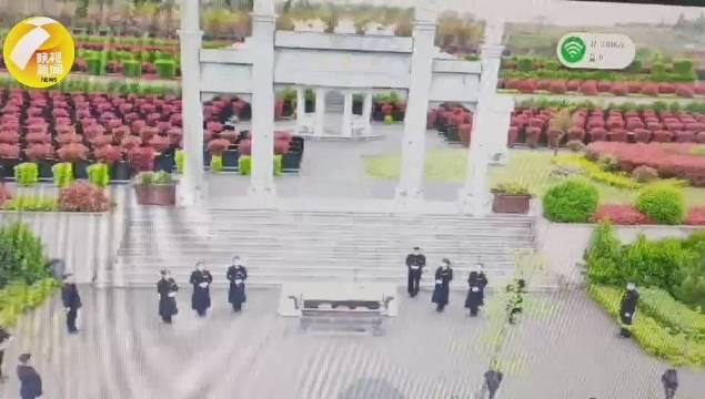 陕西无人机记录网络云公祭避免上千人聚集