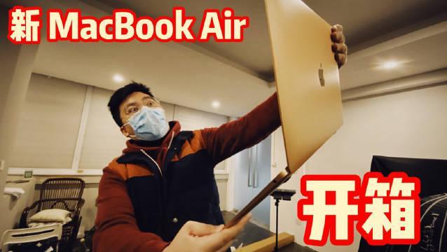 昨晚@爱范儿 跟我说新 MacBook Air 终于到了