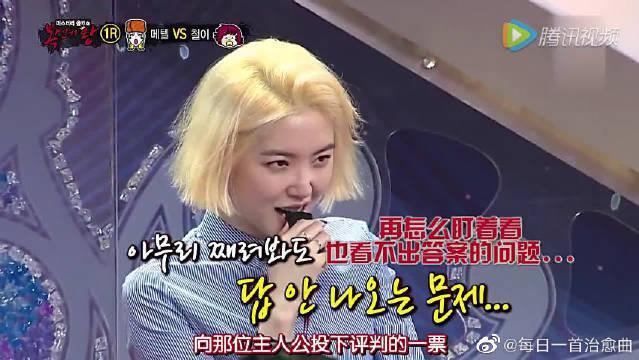 《蒙面歌王》陆星材秒猜出Wendy,这么厉害的吗?
