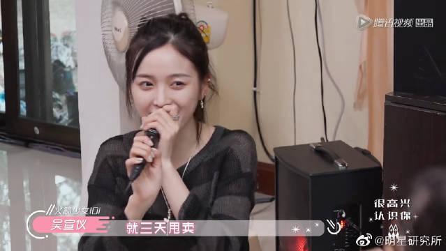 火箭少女101唱KTV集体画风突变,杨超越唱《伤不起》笑坏孟美岐!