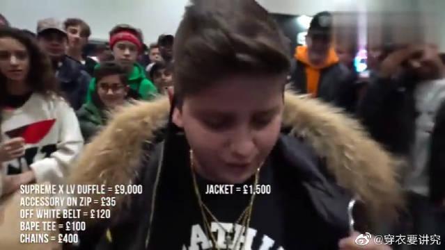 国外街头采访,伦敦这些青少年一身穿搭多少钱?黑人小哥惊呆了!