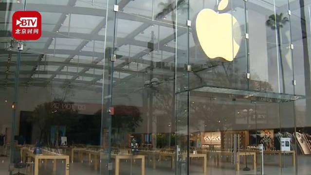 苹果所有美国零售店将停业直到5月苹果管理层每天召开疫情会议