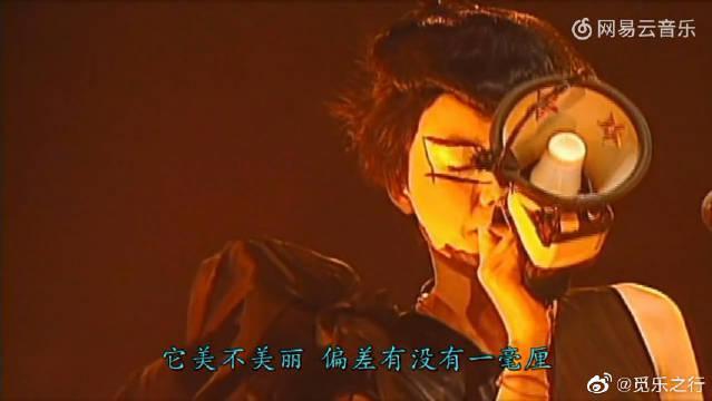 天后王菲现场版《开到荼蘼》,拿着喇叭在台上唱,风格独特!