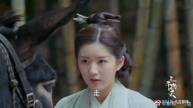 郑业成 赵露思