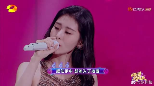 张碧晨《红玫瑰》现场! 深情款款引全场大合唱!