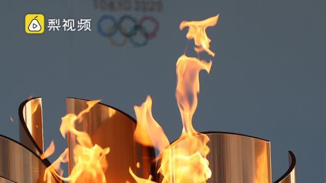 东京奥组委:奥运圣火或在全日本巡回展览