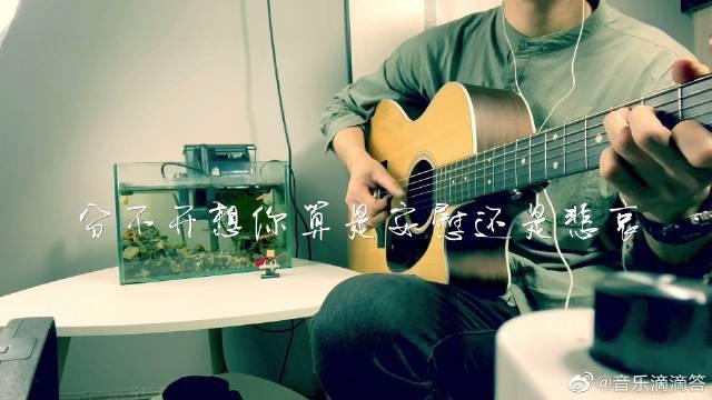 《忽然之间》cover:莫文蔚