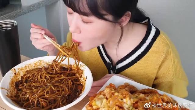 大胃王美食吃播,韩国妹子吃辣炸酱面糖醋肉