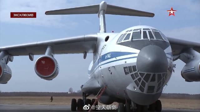 快讯!俄罗斯空天军出动11架运输机支援塞尔维亚