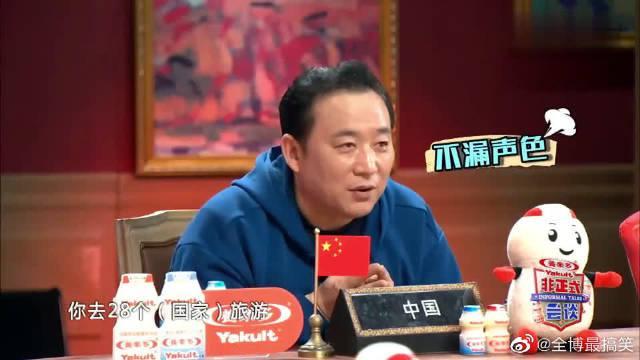 袁姗姗爸爸招洋女婿,8选1淘汰赛,究竟花落谁家?