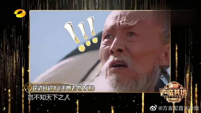 张若昀英文功底实力强劲,一段英文配音惊艳众人,原版真的是英文吗