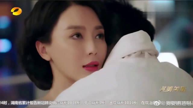黄轩 佟丽娅 陈数