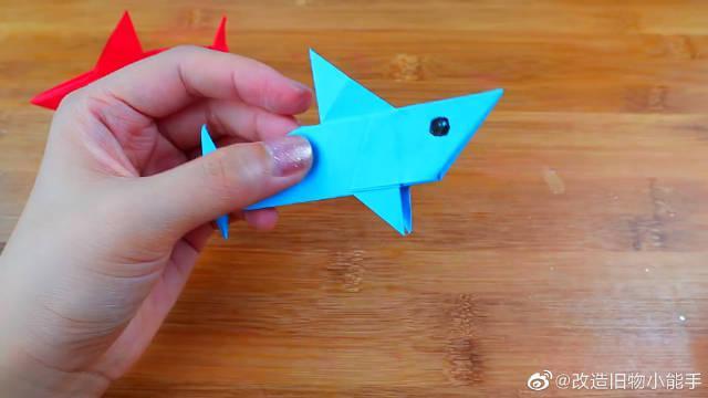 如何制作折纸鲨鱼? 看完就能学习到了,很简单
