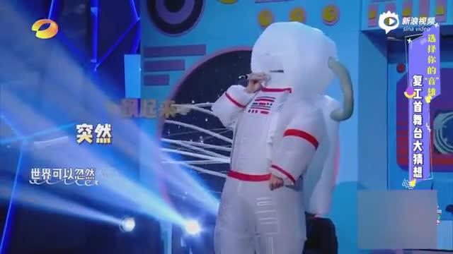 视频:易烊千玺太空人造型可可爱爱 演唱《忽然之间》嗓音超苏