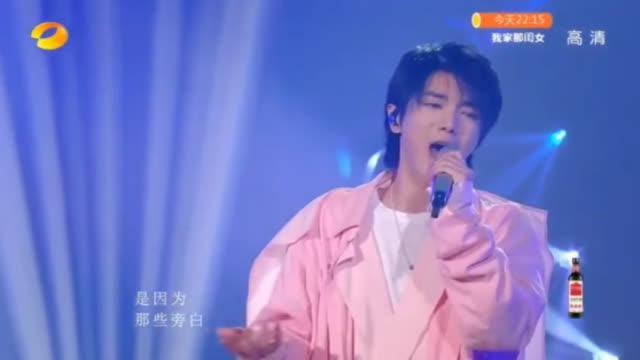 歌手 华晨宇《好想爱这个世界啊》 华晨宇唱哭了,好感动!